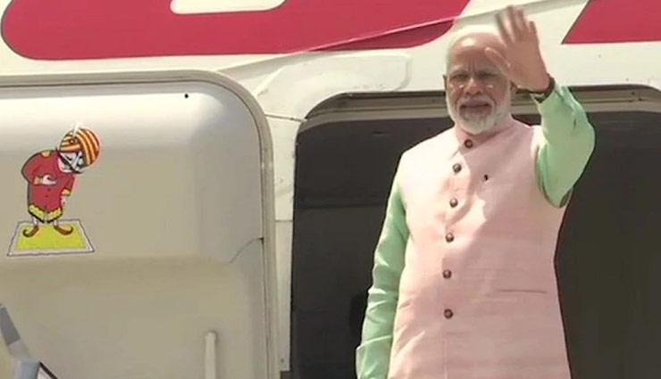 तीन देशों के दौरे पर रवाना हुए PM मोदी, फ्रांस में G-7 शिखर सम्मेलन में लेंगे हिस्सा, UAE में मिलेगा सर्वोच्च नागरिक सम्मान
