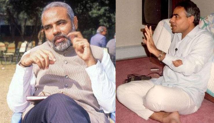 PM मोदी को कभी था एक्टिंग का जबरदस्त शौक, खुद लिखते थे नाटक की स्क्रिप्ट