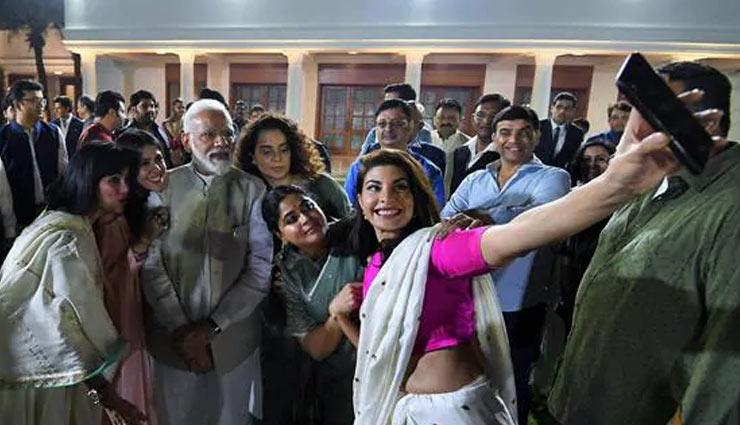 pm modi,150th birth anniversary,mahatma gandhi,Shah Rukh Khan,aamir khan,sonam kapoor,imtiaz ali,ekta kapoor,anurag basu,news,news in hindi ,पीएम मोदी, महात्मा गांधी, 150वीं जयंती, शाहरुख खान, आमिर खान