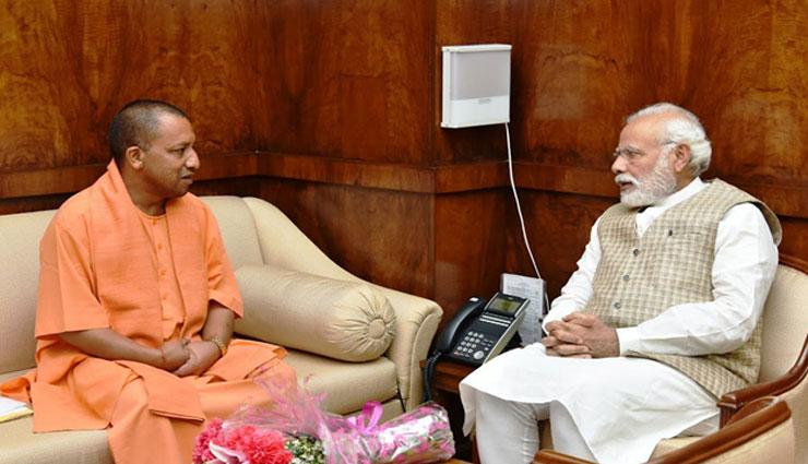 PM मोदी और CM योगी पर हो सकता है केमिकल और मेडिसिन अटैक! अलर्ट जारी