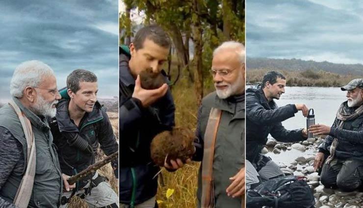 man vs wild,bear grylls,pm narendra modi,indian army,jim corbett national park,know about bear grylls,modi in man vs wild,uttrakhand,news,news in hindi , बेयर ग्रिल्स, नरेंद्र मोदी