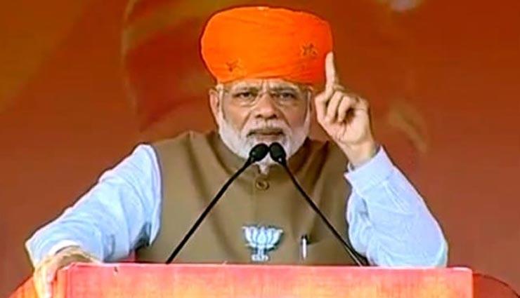 PM मोदी का सोनिया-राहुल पर निशाना कहा : अब मैं देखता हूं कि इन मां-बेटे को कौन बचाता है