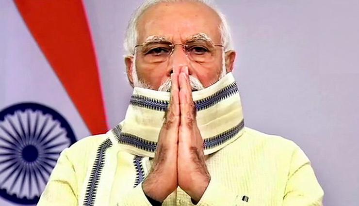 मोदी ने कहा- दीवाली और छठ पूजा यानी नवंबर तक गरीबों को मिलेगा मुफ्त राशन, 80 करोड़ लोगों को मिलेगा इसका लाभ