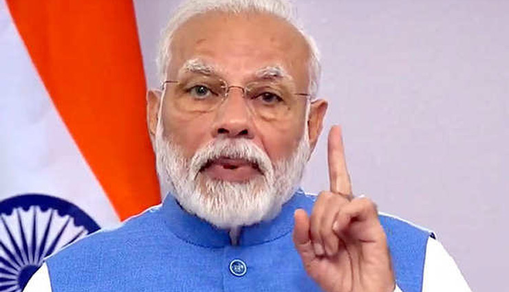 PM मोदी ने जताई नाराजगी, कहा - लॉकडाउन के दौरान गंभीरता से नियमों का पालन किया गया, लेकिन अब लापरवाही बढ़ गई है