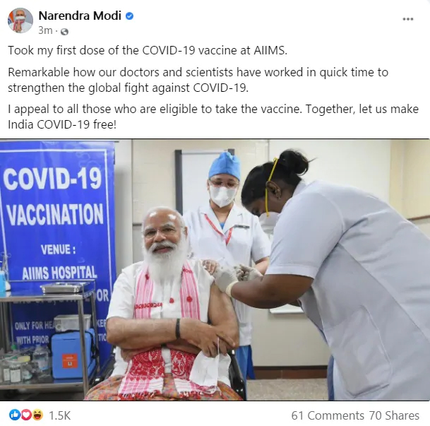 corona,corona vaccination,coronavirus,corona vaccination second phase,corona news,hindi news ,कोरोना वायरस,कोरोना वैक्सीन
