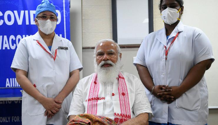 PM मोदी ने पुडुचेरी और केरल की नर्स से लगवाई वैक्सीन, पहना असम का गमछा, इन तीनों राज्यों हैं चुनाव