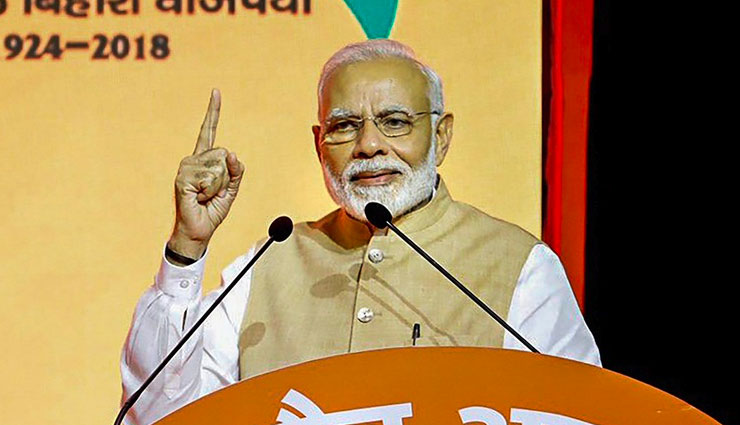 Prime Minister Narendra Modi to launch Jan Arogya Yojana in Ranchi on September 23