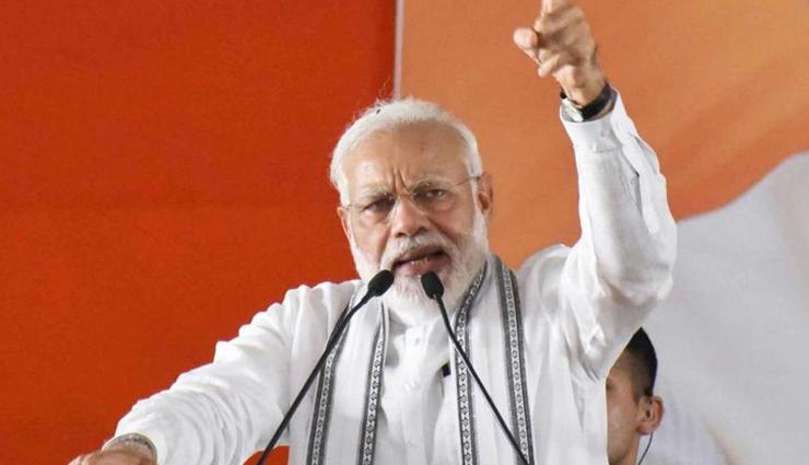 PM Narendra Modi wishes Rahul Gandhi on his birthday