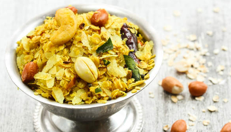 Recipe- Here is How To Make Poha Chivda Namkeen