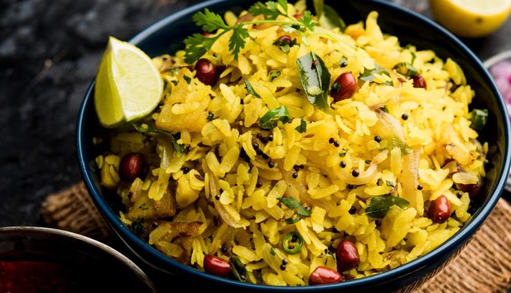 Recipe- Most Popular Indian Breakfast, Indori Poha