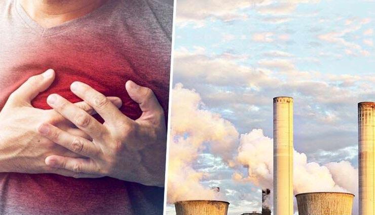 वायु प्रदूषण बन रहा बढ़ते हुए हार्ट अटैक का कारण, रिपोर्ट में खुलासा