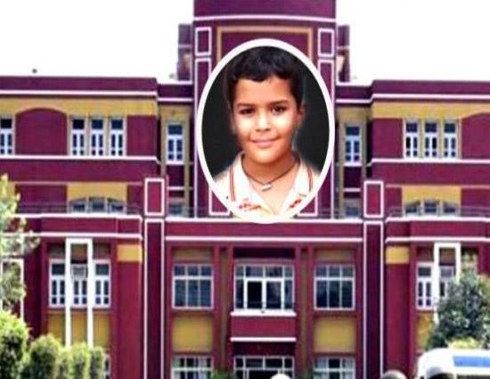 प्रद्युम्न हत्याकांड : पिंटो परिवार की अग्रिम जमानत रद्द करने की याचिका खारिज