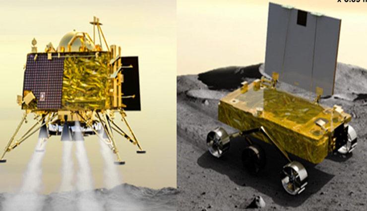 चंद्रयान-2 : चांद पर पहुंच कर सबसे पहले ये काम करेंगे 'विक्रम' और 'प्रज्ञान'