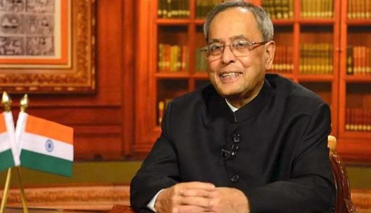 कांग्रेस के 55 साल के कारण भारत 2024 तक 5 ट्रिलियन डॉलर की अर्थव्यवस्था बनेगा : प्रणब मुखर्जी