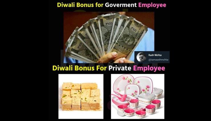 दिवाली बोनस के नाम पर ड्राय फ्रूट्स-मिठाई मिलने से परेशान हैं निजी कंपनियों के कर्मचारी, सोशल मीडिया पर शेयर कर रहे है दर्द