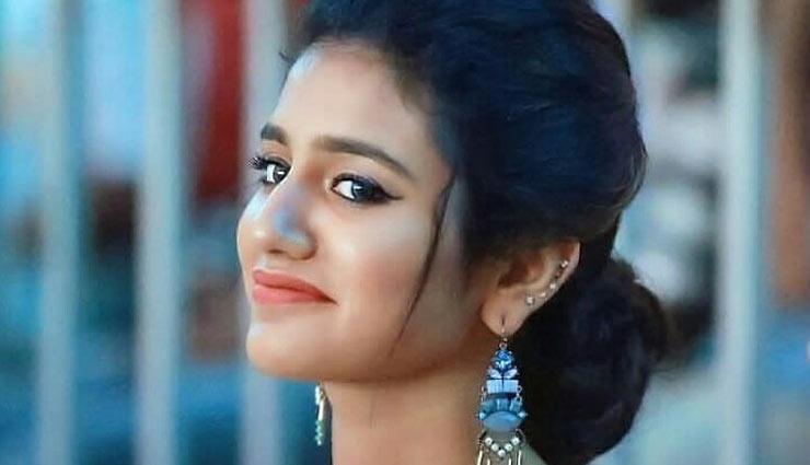 इस वजह से अपने ही घर में कैद हो गई थी प्रिया प्रकाश वारियर, नहीं मिलती थी बाहर जाने की इजाजत