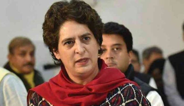 बयान : कश्मीर से अनुच्छेद 370 हटाना असंवैधानिक - प्रियंका गांधी