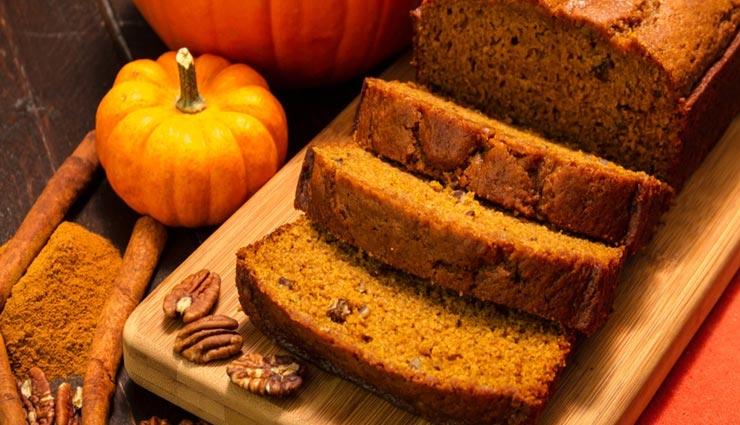 घर पर ही ट्राई करें 'पम्पकिन ब्रेड', पॉन्डिचेरी की खास डिश #Recipe