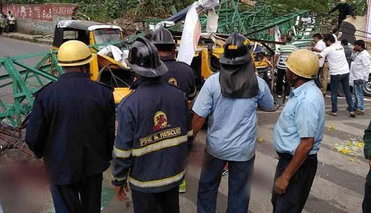 पुणे :लाल बत्ती पर खड़े थे लोग और अचानक गिरा होर्डिंग, 3 की मौत और 6 लोग घायल, देखें वीडियो