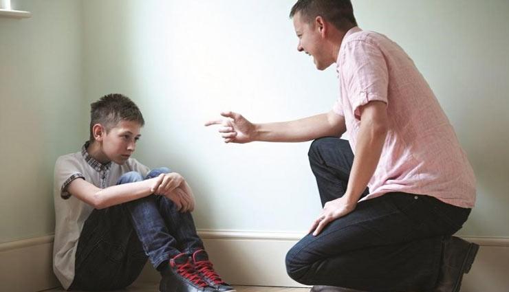 Children's Day : पेरेंट्स का अनुशासन बन रहा बच्चों के लिए सजा, जानें किस तरह पड़ता है उनपर बुरा असर