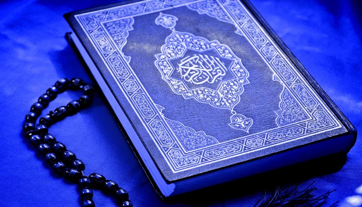 bakrid 2019,bakrid special,quran sharif,the day of sacrifice,rules to celebrate this day ,बकरीद 2019, बकरीद स्पेशल, पाक कुरान शरीफ, कुर्बानी का दिन, कुर्बानी के नियम