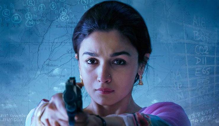 आलिया भट्ट की फिल्म 'राजी' ने 5 दिन में ही कमा लिए इतने करोड़ रुपये