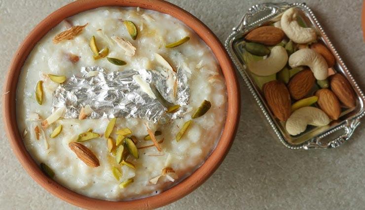 rabri kheer recipe,recipe,recipe in hindi,special recipe ,रबड़ी खीर रेसिपी, रेसिपी, रेसिपी हिंदी में, स्पेशल रेसिपी