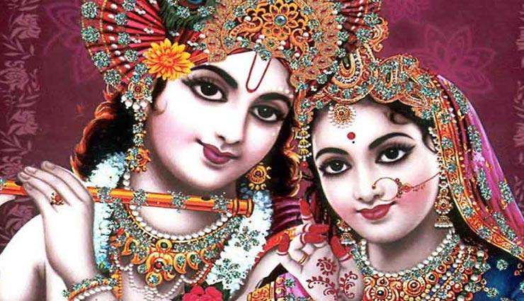 weird news,weird rituals,ritual of marriage,nandgaon and barasana ,अनोखी खबर, अनोखे रिवाज, शादी एक रिवाज, नंदगांव और बरसाना, दोनों गांव में वैवाहिक संबंध नहीं