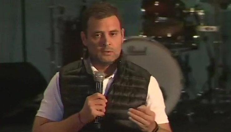 प्रधानमंत्री नरेंद्र मोदी को संसद में गले लगाने की वजह का राहुल गांधी ने किया खुलासा, बताई यह बात