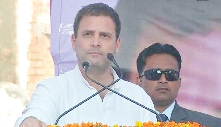 राज्यपाल का न्योता : राहुल ने कहा - आपके अनुरोध पर जम्मू-कश्मीर और लद्दाख आएंगे, हेलीकॉप्टर की जरूरत नहीं