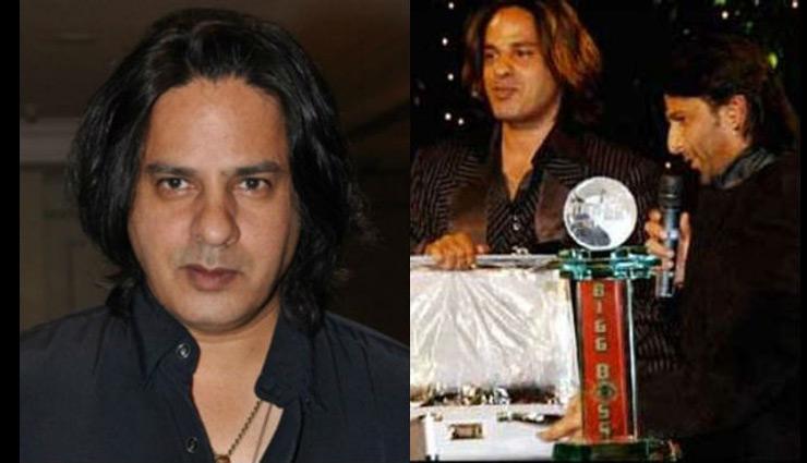 bigg boss,bigg boss 1 winner,rahul roy ,बिग बॉस,राहुल रॉय