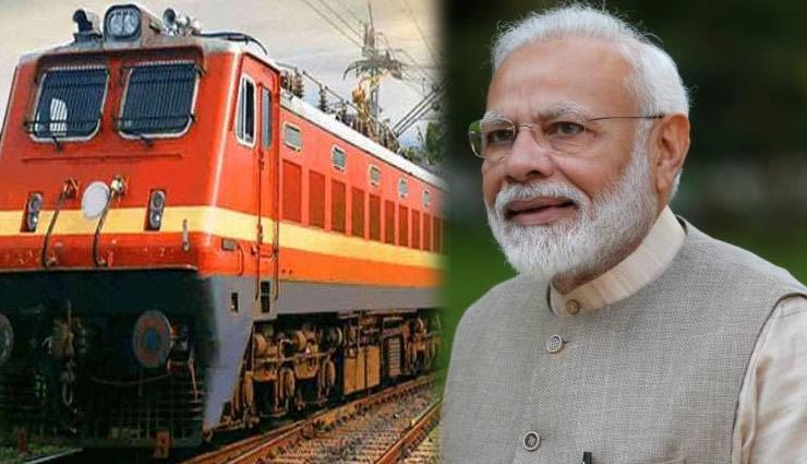 रेल किराए में होगी बढ़ोतरी, मोदी सरकार कर रही ये तैयारी