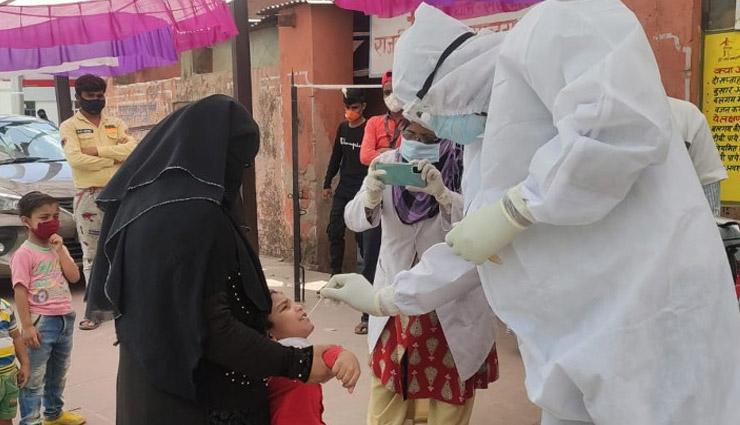 coronavirus,coronavirus india,covid 19 cases in india,news,coronavirus news ,कोरोना वायरस,भारत में कोरोना