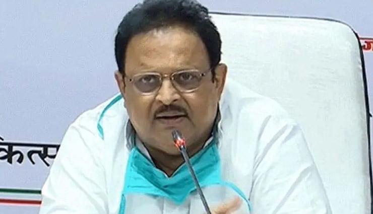 राजस्थान:  स्वास्थ्य मंत्री ने कहा - जब केंद्र सरकार वैक्सीन दे रही है तो हमें भरोसा करना चाहिए