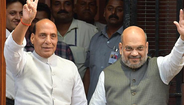 BJP मेगा सदस्यता अभियान, राजस्थान में राजनाथ सिंह तो तेलंगाना में अमित शाह करेंगे शुरुआत
