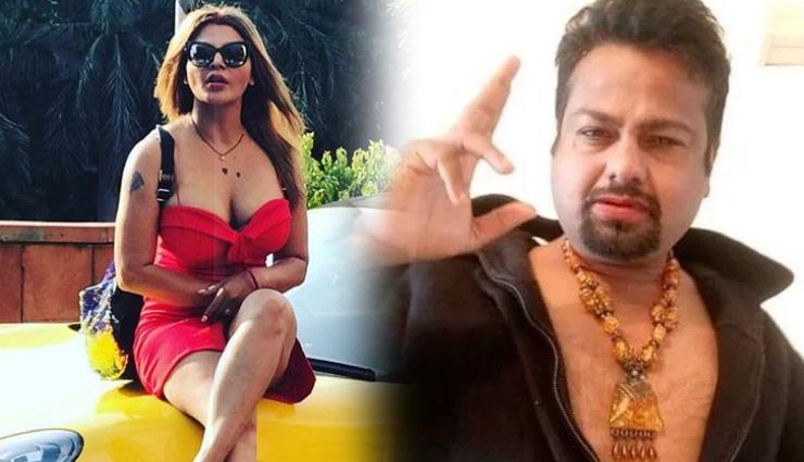ड्रामा : राखी सांवत ने दीपक कलाल को दी धमकी, कहा - 'मैं दुर्गा बनकर त्रिशूल से तेरा वध कर दूंगी'