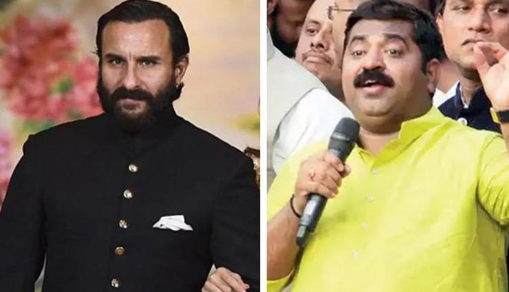 तांडव विवाद: BJP विधायक राम कदम ने कहा- सैफ अली खान, हम आ रहे हैं आपके घर, हमारे स्वागत के लिए तैयार रहिए