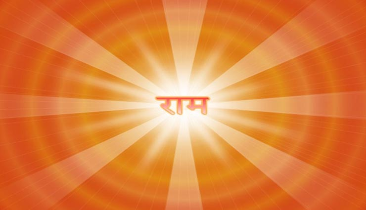 राम मंदिर भूमि पूजन : राम नाम की महिमा दर्शाती हैं कबीर पुत्र कमाल से जुड़ी यह कथा