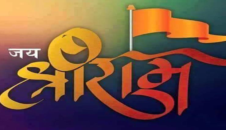 astrology tips,astrology tips in hindi,glory of ram name,kabir son kamal story,ram mahima,ram mandir bhoomi poojan,ayodhya ,ज्योतिष टिप्स, ज्योतिष टिप्स हिंदी में, राम नाम की महिमा, कबीर पुत्र कमाल से जुड़ी कथा, अयोध्या, राम मंदिर भूमि पूजन