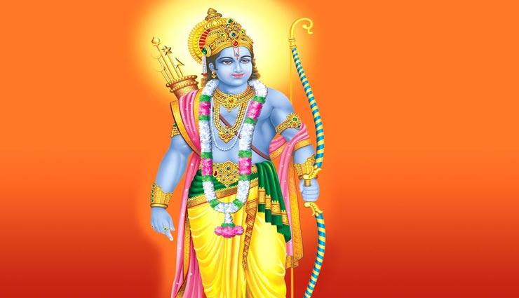 राम नाम की महिमा : राम नाम से पानी पर चलने लगा व्यक्ति