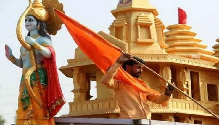 mustache,gods with mustache,lord rama,ayodhya,ayodhya ram mandir,ram temple,bhoomi pujan,ram janam bhoomi pujan,news ,अयोध्या,राम मंदिर भूमि पूजन