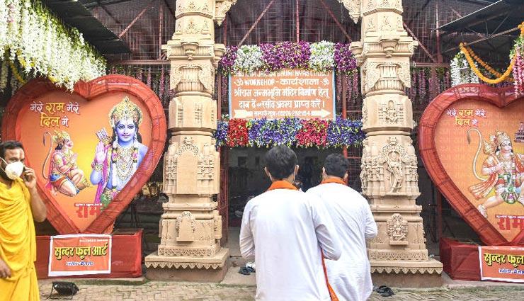 अयोध्या में अनुष्ठान, प्रियंका बोलीं- भूमि पूजन कार्यक्रम राष्ट्रीय एकता और बंधुत्व का अवसर बने