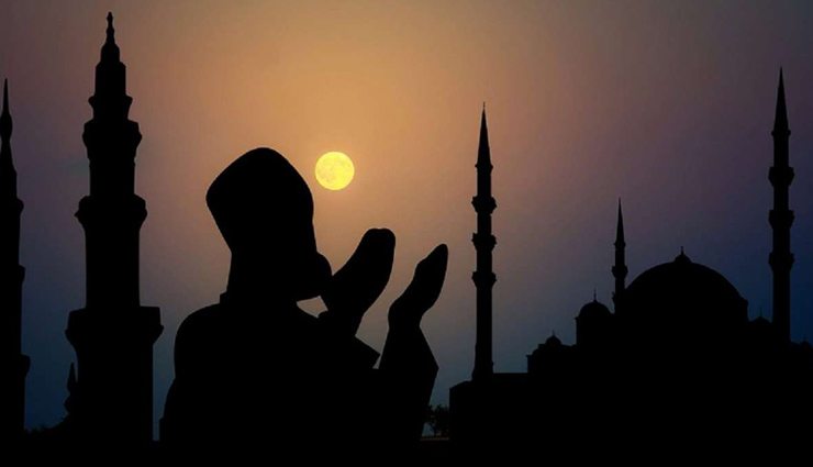 Ramadan 2018- 5 Secrets About Ramadan
