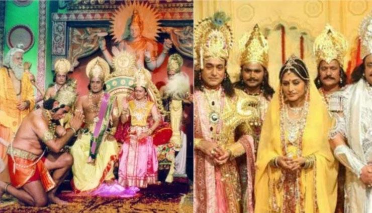 ramayana impact on children,mahabharata impact on children,hindu mythology,mates and me,relationship tips,learning from ramayana,learning from mahabharata ,रिलेशनशिप टिप्स, रामायण-महाभारत का बच्चों पर असर , रामायण, महाभारत