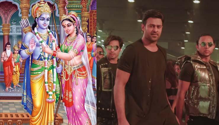 'साहो' के दौर में 500 करोड़ में 'रामायण', क्या देखना पसन्द करेंगे दर्शक