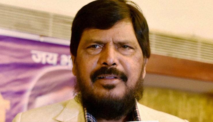 महाराष्ट्र में बन सकती है BJP-शिवसेना की सरकार, अठावले ने सुझाया नया फॉर्मूला