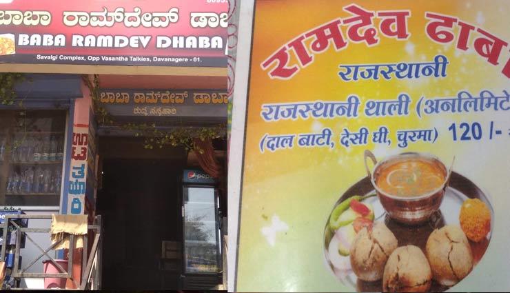 roadside dhaba,dhaba,dhaba food,famous dhabas,highyway dhabas,holidays,tourism ,रोड साइड ढाबा, हाईवे ढाबा,हॉलिडे, ढाबा, टूरिज्म