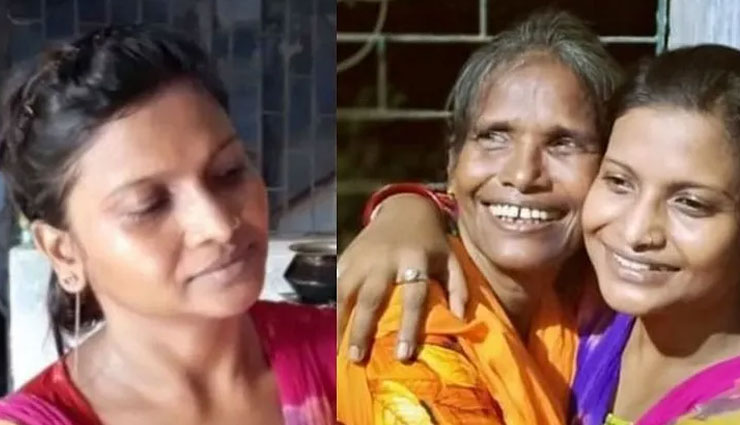 Ranu Mondal's daughter Speaks on her mother being trolled
