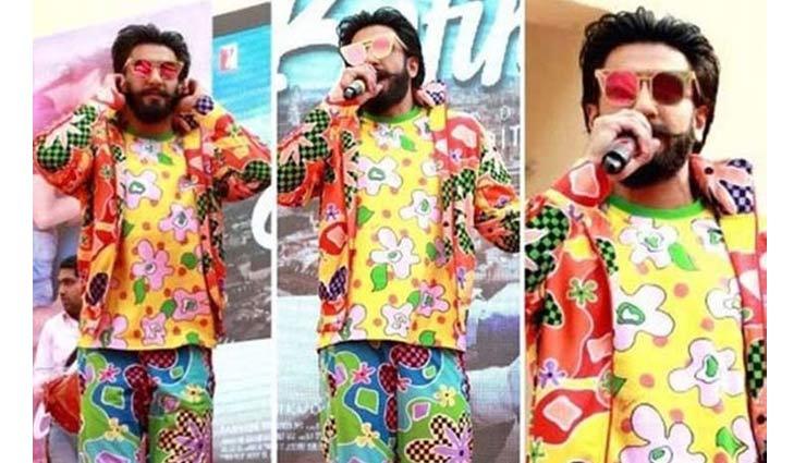 ranveer singh,weird dresses of ranveer singh,iifa 2019,fshion trend ,रणवीर सिंह, आइफा , फेशन