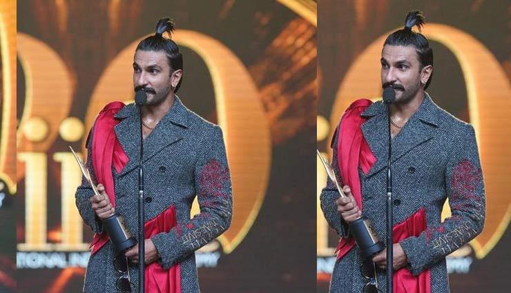 IIFA: पूरे टशन में नजर आए रणवीर सिंह, डालें इनके ऐसे ही अतरंग लुक पर एक नजर